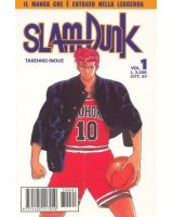 BUY NEW slam dunk - 170437 Premium Anime Print Poster