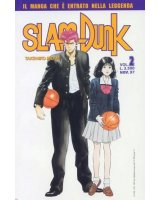 BUY NEW slam dunk - 170509 Premium Anime Print Poster