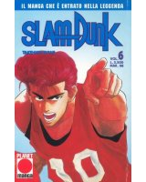 BUY NEW slam dunk - 170519 Premium Anime Print Poster