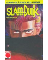 BUY NEW slam dunk - 170521 Premium Anime Print Poster