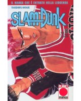 BUY NEW slam dunk - 170522 Premium Anime Print Poster