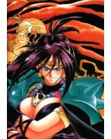 BUY NEW slayers - 10004 Premium Anime Print Poster