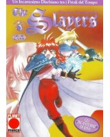 BUY NEW slayers - 128924 Premium Anime Print Poster