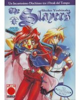 BUY NEW slayers - 128931 Premium Anime Print Poster