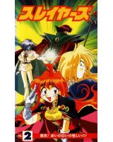 BUY NEW slayers - 136457 Premium Anime Print Poster