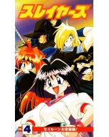 BUY NEW slayers - 136462 Premium Anime Print Poster