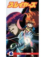 BUY NEW slayers - 136467 Premium Anime Print Poster