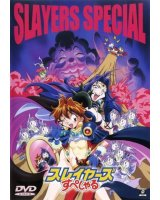 BUY NEW slayers - 136563 Premium Anime Print Poster