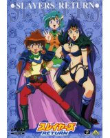 BUY NEW slayers - 136565 Premium Anime Print Poster
