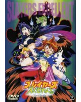 BUY NEW slayers - 136566 Premium Anime Print Poster