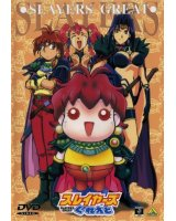 BUY NEW slayers - 136568 Premium Anime Print Poster