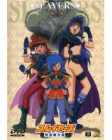 BUY NEW slayers - 136569 Premium Anime Print Poster