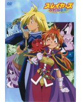 BUY NEW slayers - 136570 Premium Anime Print Poster