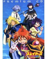BUY NEW slayers - 136571 Premium Anime Print Poster