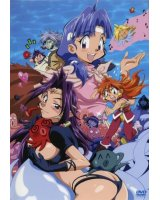 BUY NEW slayers - 136572 Premium Anime Print Poster