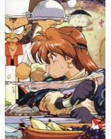 BUY NEW slayers - 148437 Premium Anime Print Poster