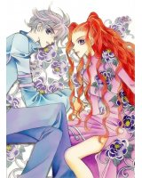 BUY NEW snow drop - 111982 Premium Anime Print Poster