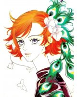 BUY NEW snow drop - 67121 Premium Anime Print Poster