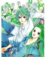 BUY NEW snow drop - 67311 Premium Anime Print Poster