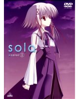 BUY NEW sola - 132050 Premium Anime Print Poster