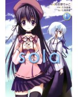 BUY NEW sola - 140120 Premium Anime Print Poster
