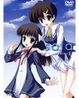 BUY NEW sola - 142452 Premium Anime Print Poster