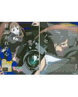 BUY NEW speed grapher - 1420 Premium Anime Print Poster
