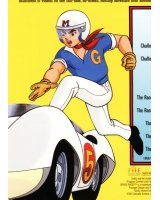 BUY NEW speed racer - 37022 Premium Anime Print Poster