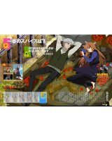 BUY NEW spice and wolf - 156871 Premium Anime Print Poster