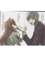 BUY NEW spice and wolf - 157605 Premium Anime Print Poster