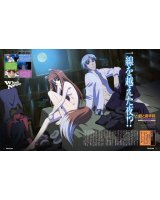 BUY NEW spice and wolf - 161882 Premium Anime Print Poster