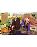 BUY NEW spice and wolf - 161896 Premium Anime Print Poster