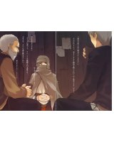 BUY NEW spice and wolf - 165725 Premium Anime Print Poster