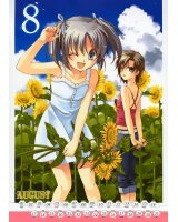 BUY NEW spiral - 116956 Premium Anime Print Poster