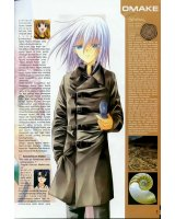 BUY NEW spiral - 133484 Premium Anime Print Poster