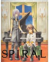 BUY NEW spiral - 138241 Premium Anime Print Poster