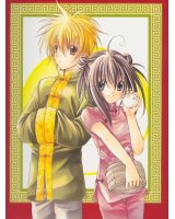BUY NEW spiral - 141125 Premium Anime Print Poster