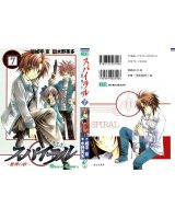 BUY NEW spiral - 141128 Premium Anime Print Poster