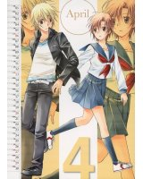 BUY NEW spiral - 162026 Premium Anime Print Poster