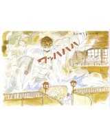 BUY NEW spirited away - 144203 Premium Anime Print Poster
