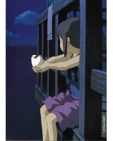 BUY NEW spirited away - 48861 Premium Anime Print Poster