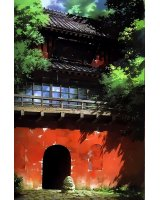 BUY NEW spirited away - 84388 Premium Anime Print Poster