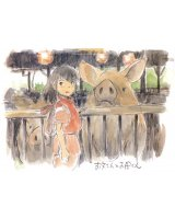 BUY NEW spirited away - 90551 Premium Anime Print Poster