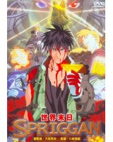 BUY NEW spriggan - 179182 Premium Anime Print Poster