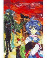 BUY NEW star ocean 2 the second story - 126219 Premium Anime Print Poster
