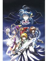 BUY NEW star ocean 2 the second story - 157246 Premium Anime Print Poster