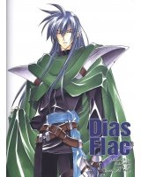 BUY NEW star ocean 2 the second story - 38445 Premium Anime Print Poster