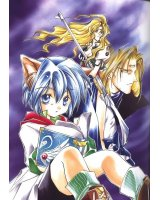 BUY NEW star ocean 2 the second story - 38460 Premium Anime Print Poster