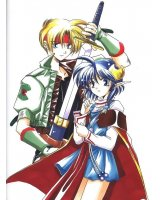 BUY NEW star ocean 2 the second story - 38464 Premium Anime Print Poster