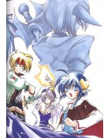 BUY NEW star ocean 2 the second story - 38466 Premium Anime Print Poster